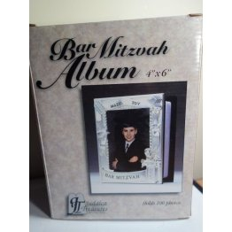 Bar Mitzvah Album